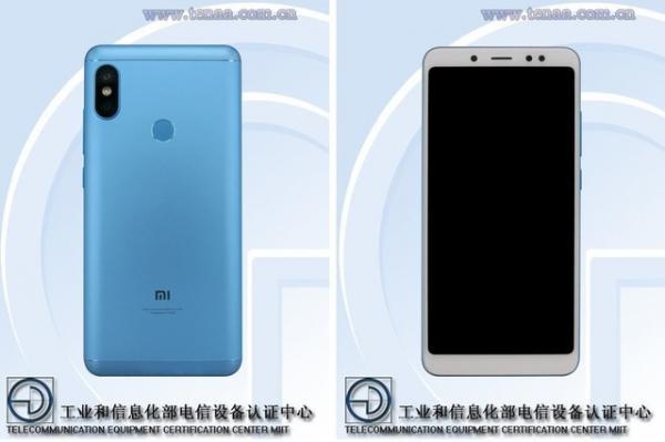 红米Note 5入网工信部 千元产品首发