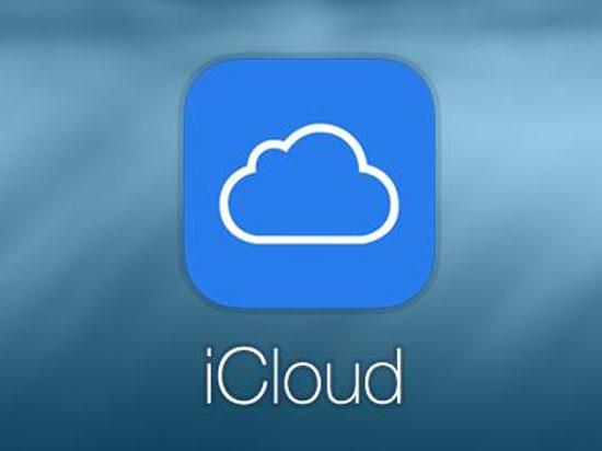 iCloud个人信息被客服窃取 官方正式回应