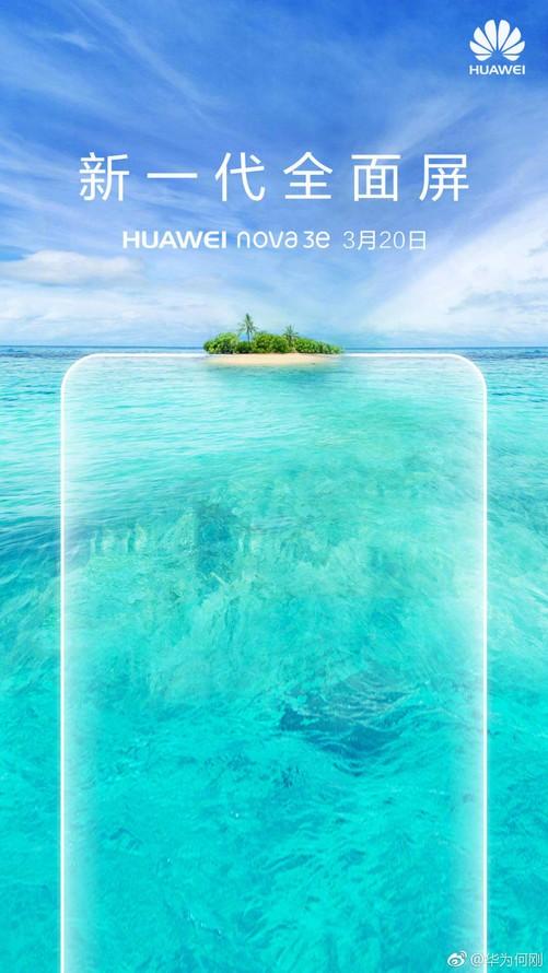 出乎意料的全面屏设计 华为nova 3e本月发布