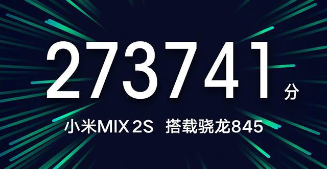 小米MIX 2S全面提升 不止是无线充电
