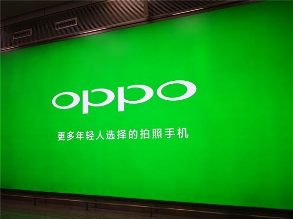 全面屏新机OPPO F7曝光:主打自拍+刘海屏