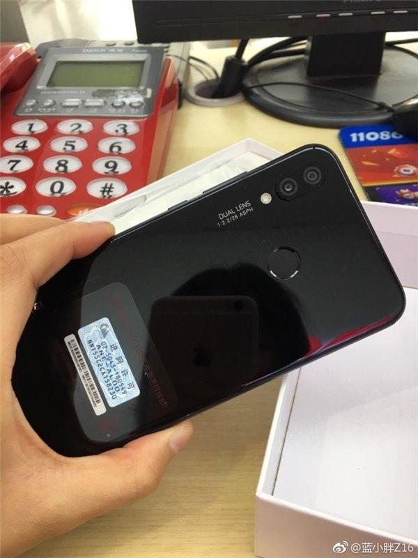 千元机新选择 华为P20 Lite真机照曝光
