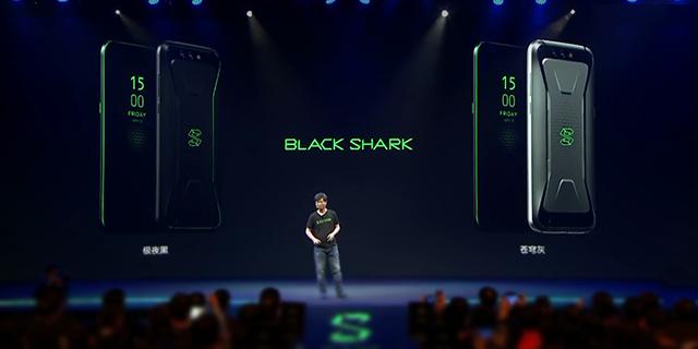 黑鲨游戏手机发布 骁龙845芯片