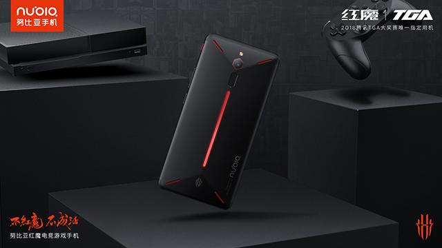 红魔电竞游戏手机,配备专属竞技键,提升CPU性能