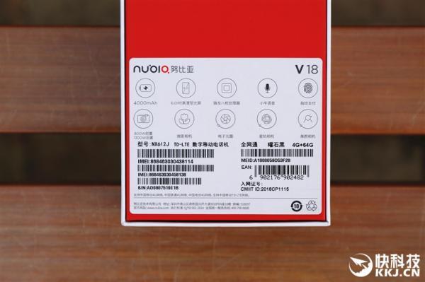 1299元 努比亚V18评测 手机中的充电宝
