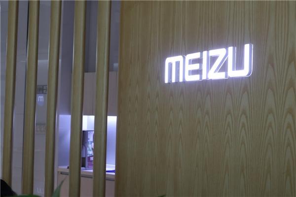 魅族魅蓝事业部被曝即将合并:李楠负责销售业务