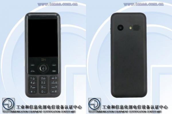 紫米推出安卓老年功能机 双卡双待支持4G网络
