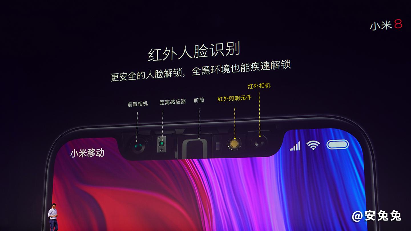 小米8评测:不同于MIX系列的全面屏新旗舰