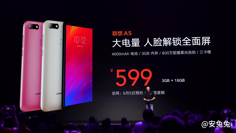 全面屏新机,联想Z5高调来袭,售价超预期
