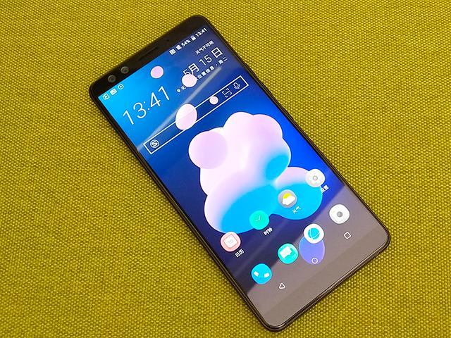 HTC U12+评测:这款细节动人心的旗舰 了解一下
