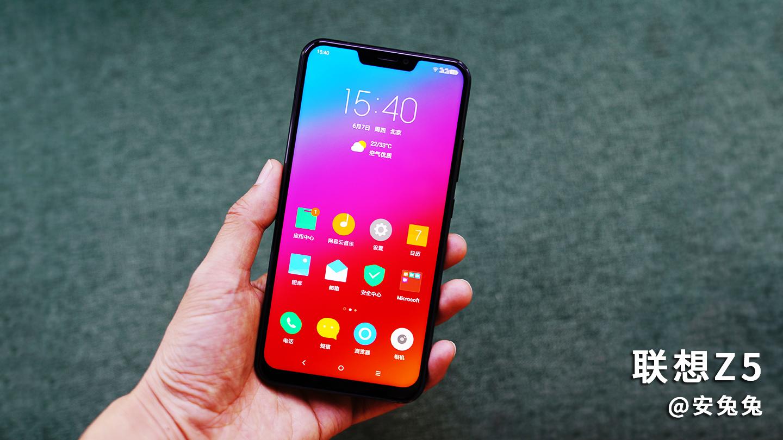"""全面屏""""网红""""手机联想Z5,了解一下!"""