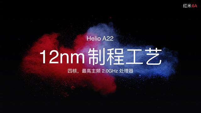 红米6、红米6A发布,售价599元起步