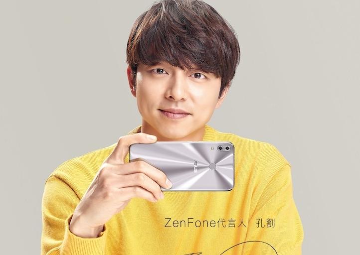 骁龙845新机入网 华硕ZenFone 5Z马上要来了