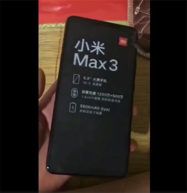 小米Max3,发布时间敲定,海报暗藏玄机!