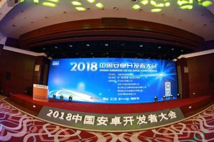 开启移动互联新时代 中国安卓