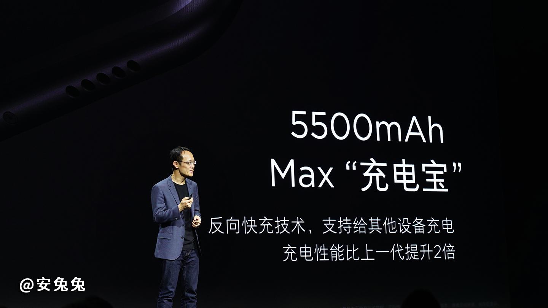 小米Max 3上市开售 5500mAh超大电池