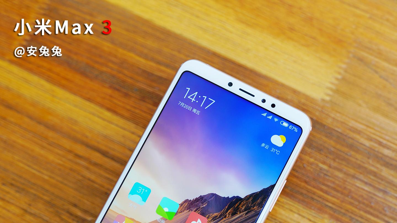 小米Max 3开箱图赏,手机到底有多大?