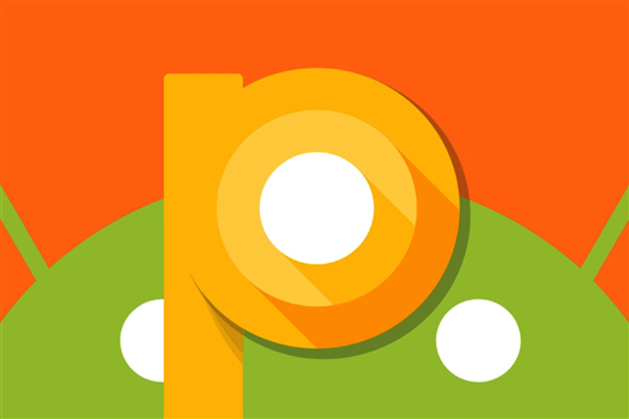 Android 9.0什么时候发布 大神提前爆料