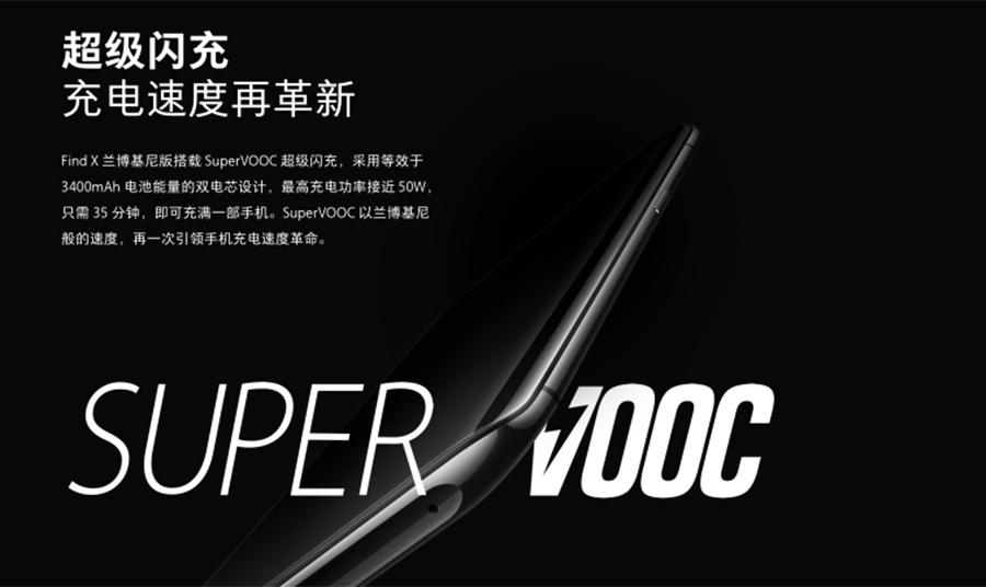 OPPO Find X兰博基尼版开售,比三星Note9售价更高!