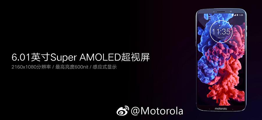全球第一款5G手机 motorola