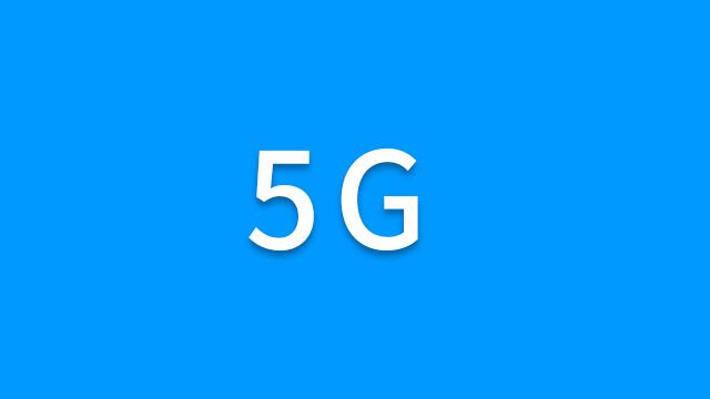 苹果iPhone什么时候支持5G?看到结果想哭!