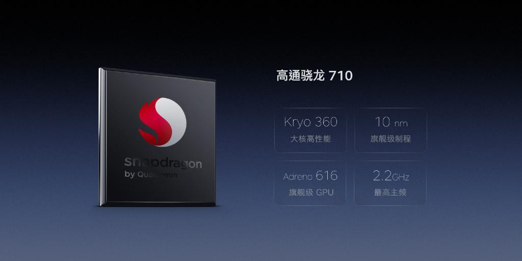 锤子坚果Pro 2S评测:别在意情怀 买了不亏