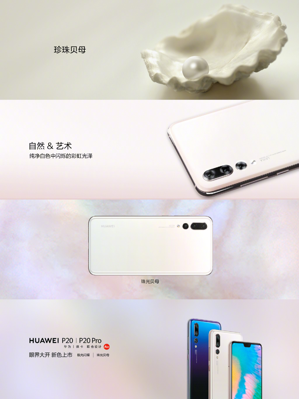 华为首款8GB内存手机上市 看到价格我惊了