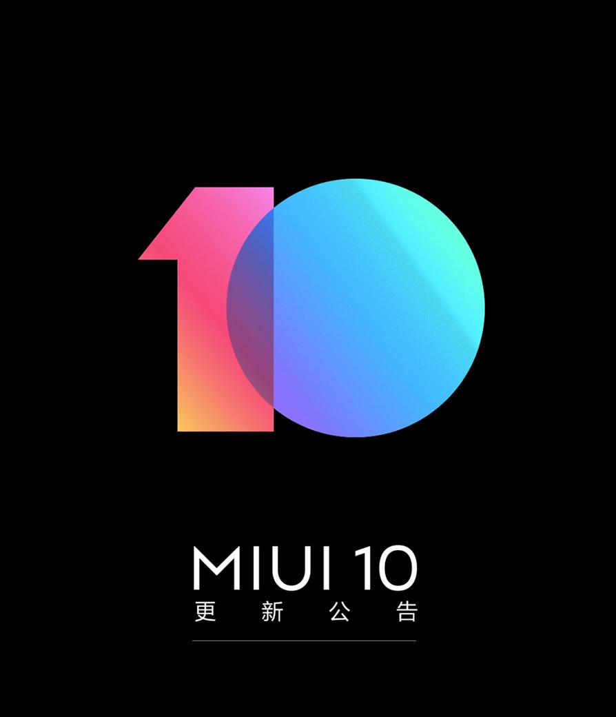 MIUI 10更新,全面屏手势2.0,升级要谨慎!