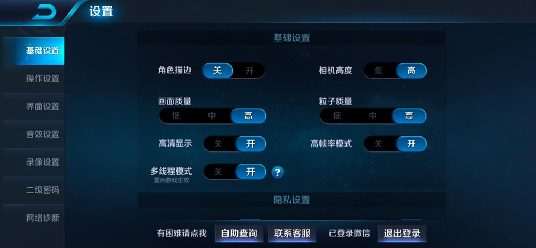 vivo X23评测:骁龙670+双涡轮引擎,是什么体验?