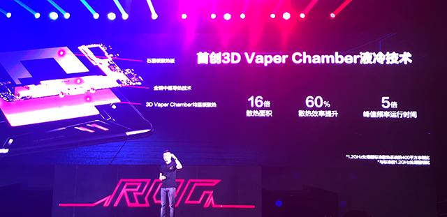 超频845旗舰 ROG游戏手机发布 披露职业玩家小秘密