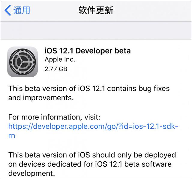 新版iOS 12发布,苹果系统更新速度太快了!