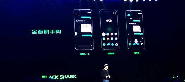 跑分新秀新品发布 黑鲨游戏手机Helo面世 10GB运存加持