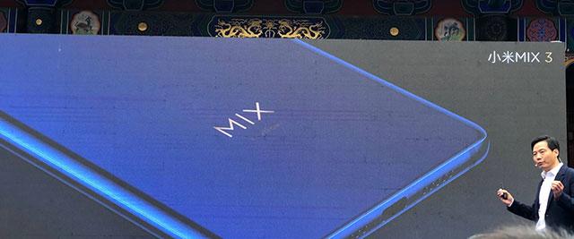 魔性滑屏旗舰 小米MIX 3发布 屏占比93.4%!