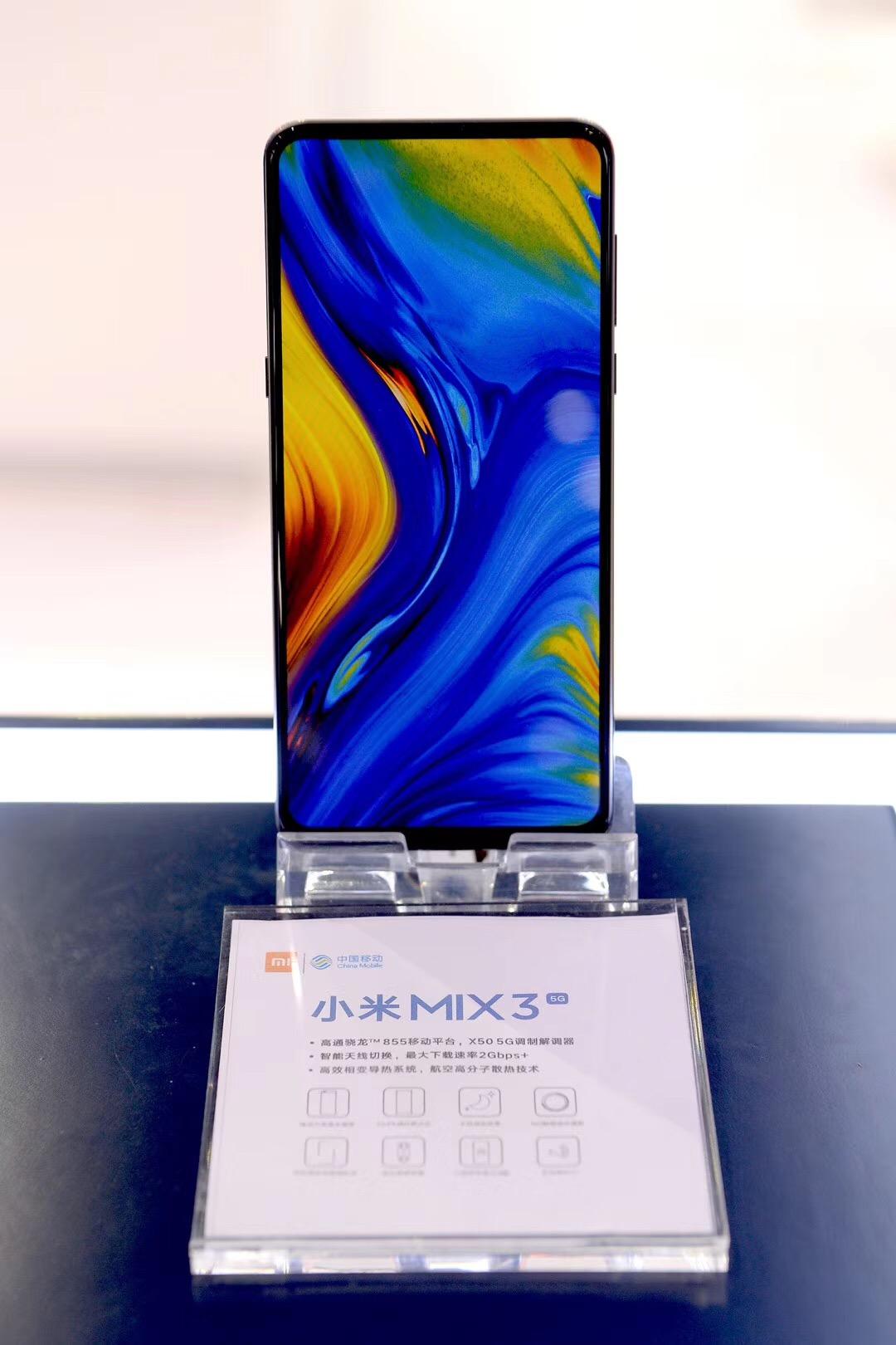 小米首款骁龙855手机亮相!是它