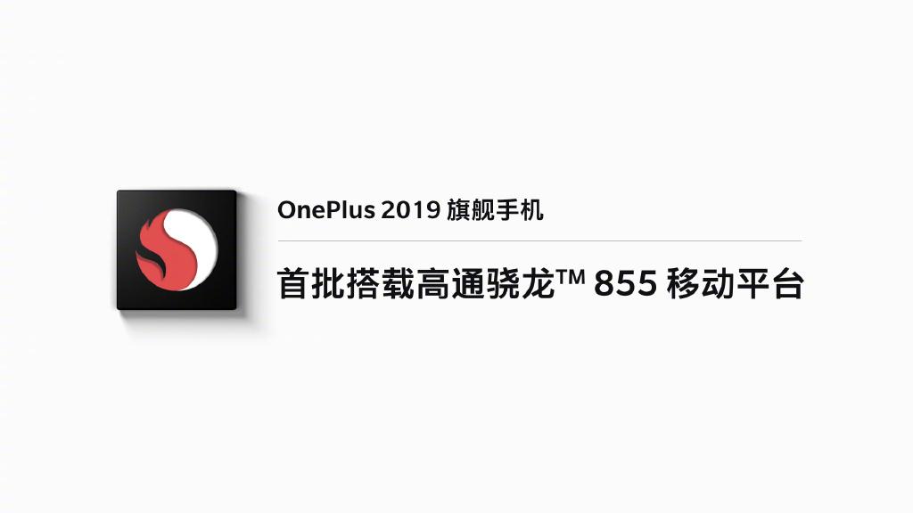 一加CEO刘作虎亮相骁龙峰会:推首批5G验证手机自动送彩金59