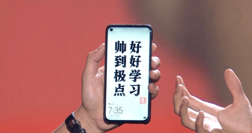 华为nova4真机照曝光:开孔屏+后置指纹 你会买吗?