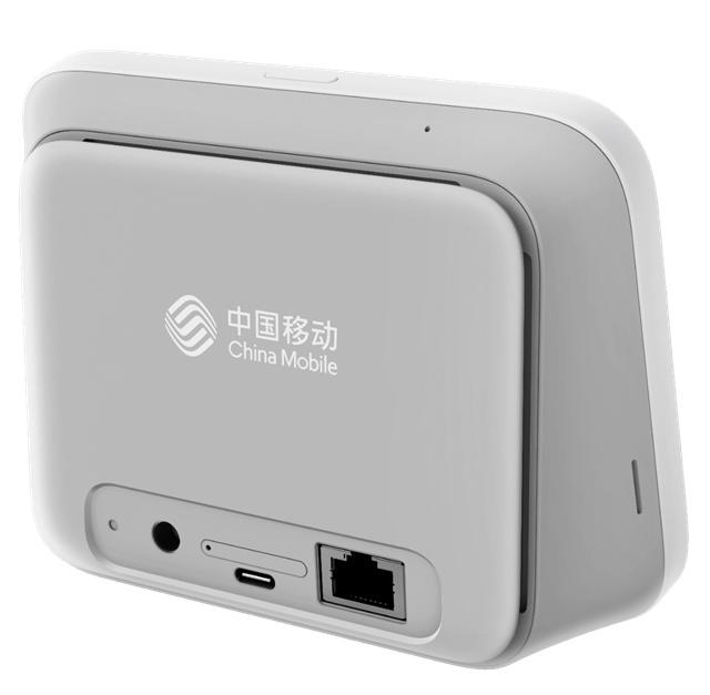 中国移动首款5G设备发布:骁龙855加持
