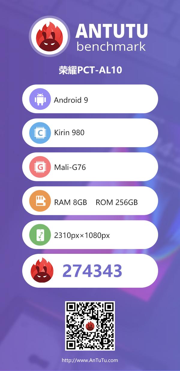 荣耀V20跑分现身安兔兔:麒麟980+8GB内存