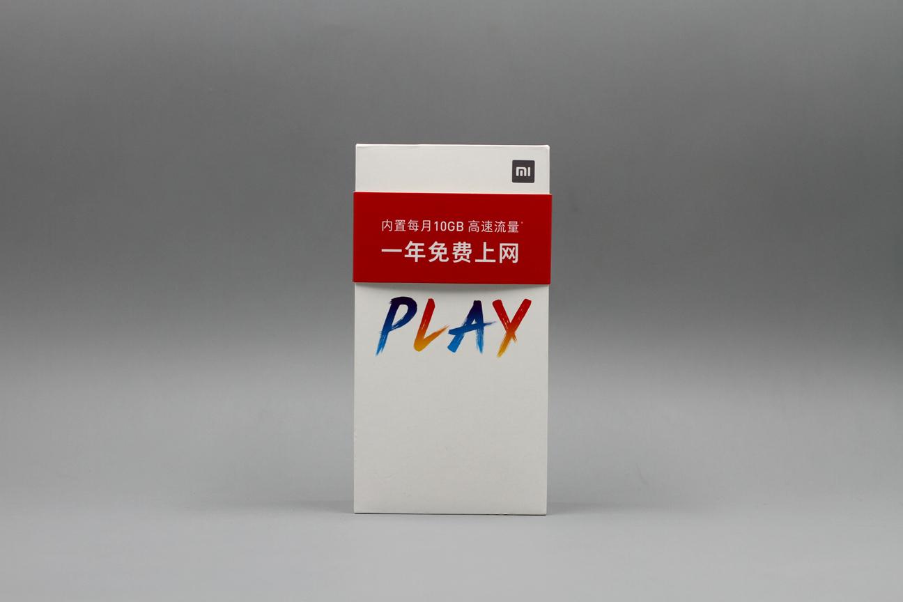 自带流量任性用!小米Play开箱图赏