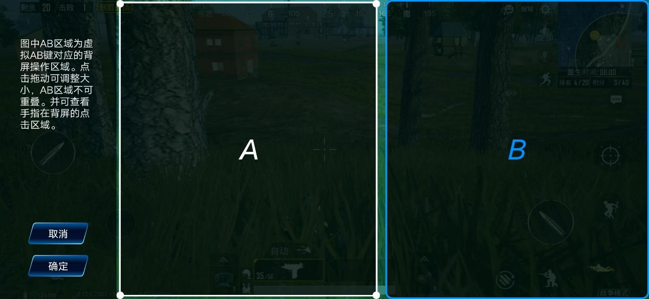好玩不只是一面 vivo NEX双屏版评测