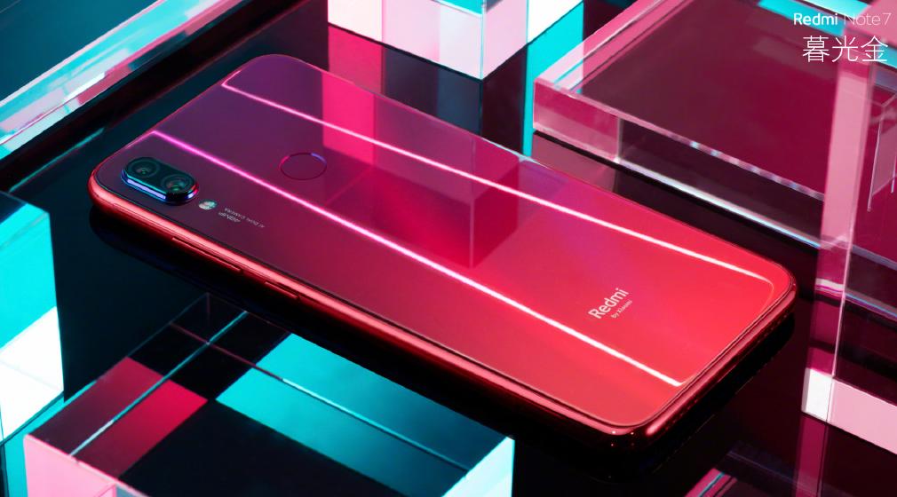 4800万像素加持!红米Note 7正式发布:999元