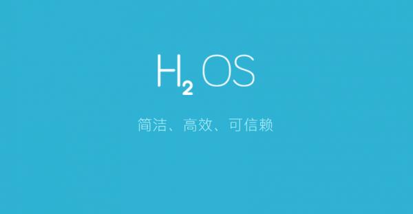 氢OS 9.0正式版更新来了!一加5用户快升