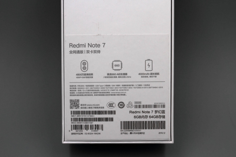 """新鲜出炉!红米""""小金刚""""Note 7开箱图赏"""