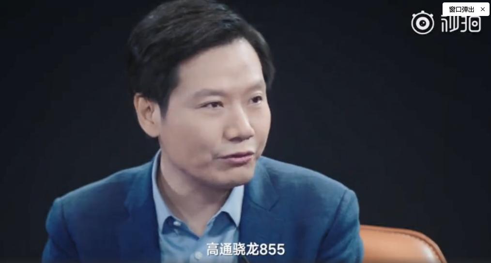 小米9预热视频第二弹:确认搭载骁龙855
