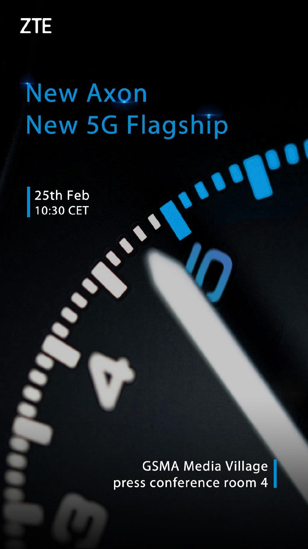 中兴5G手机来了 下周发