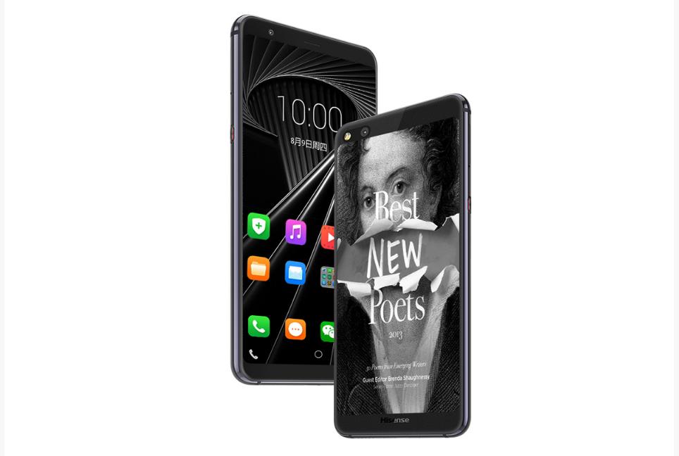 海信展出5G手机 预计Q3正式上市