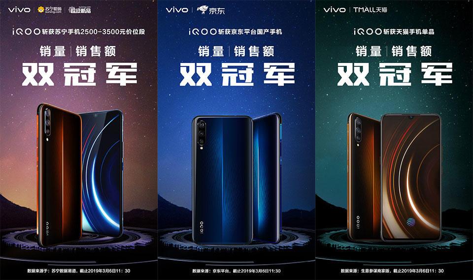 iQOO首销斩获三大平台销量冠军 3月8日再次开卖