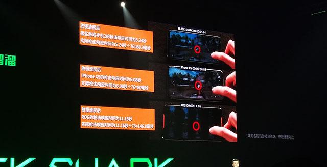操控之王 黑鲨游戏手机2正式发布