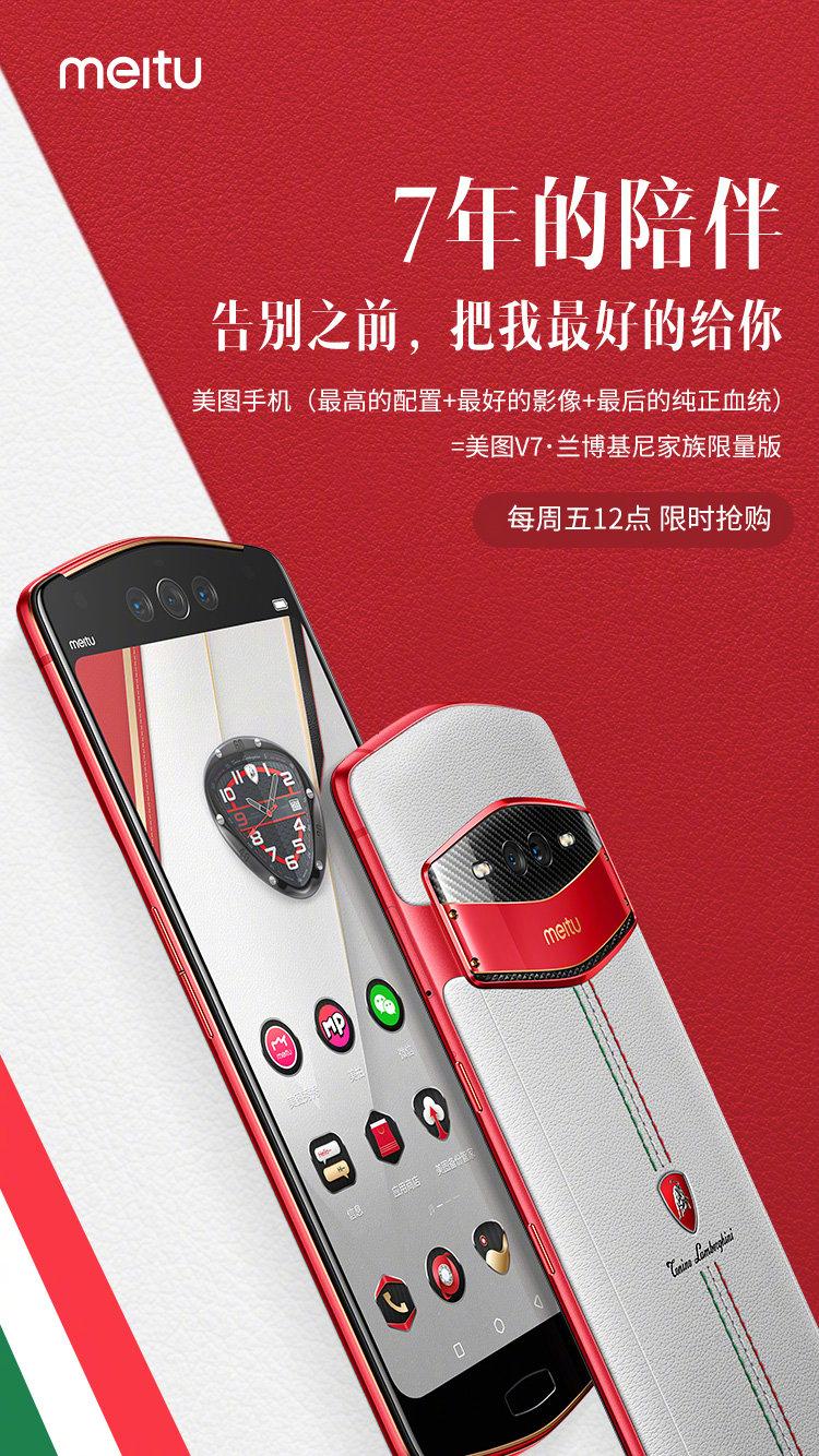 又一国产手机宣布告别:未来转交小米