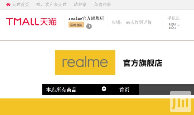 Redmi最强对手出现!Realme即将回归国内